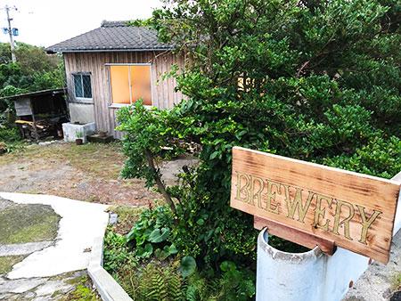 屋久島ビールキャッチザビア