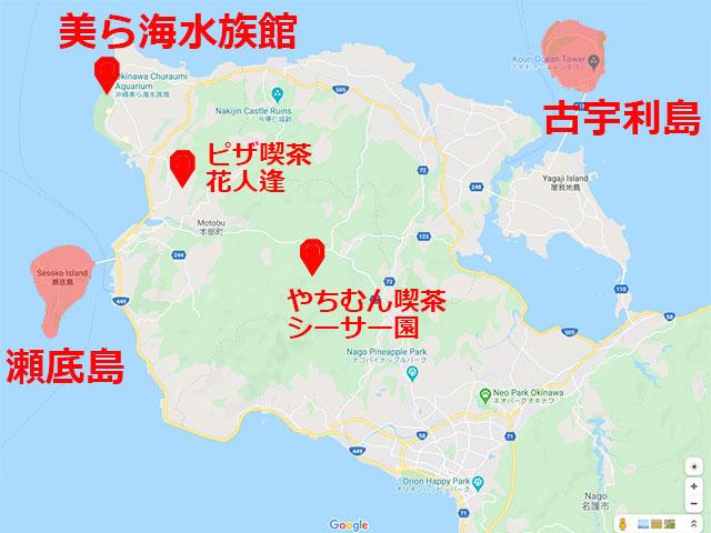 名護周辺地図